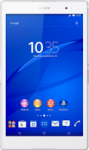 Cyanogenmod ROM Sony Xperia Z3 tablet Compact (scorpion, SGP621, SGP641, SGP651)