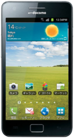CyanogenMod ROM Samsung Galaxy S II (SC-02C)